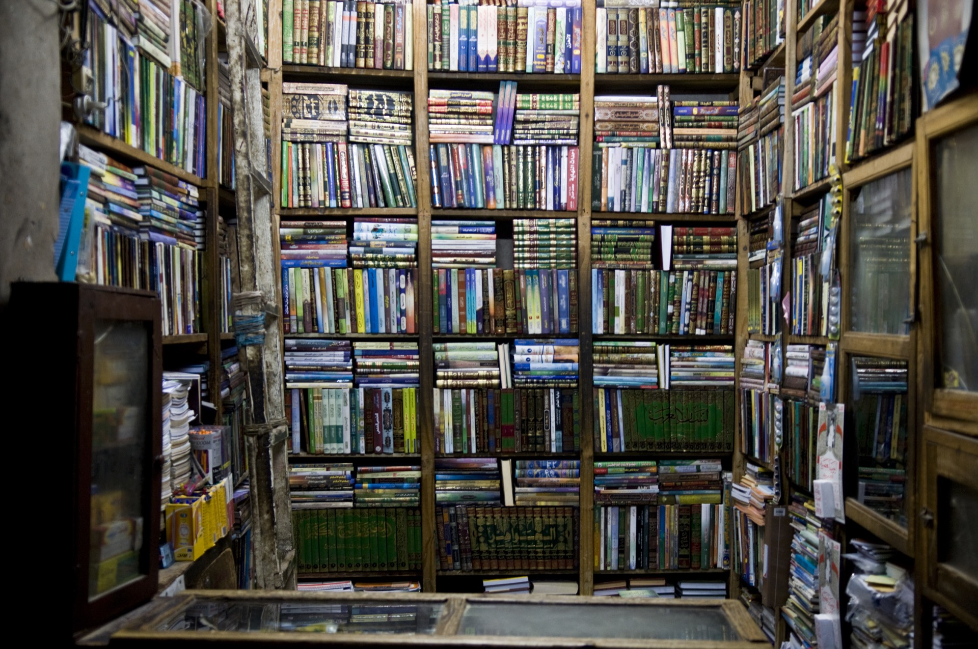 Bibliothèque Maroc